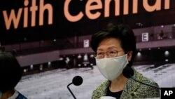 Predsednica vlade Hong Konga Keri Lem na konferenciji za novinare u Hong Kongu, 7. avgusta 2020. (Foto: AP)