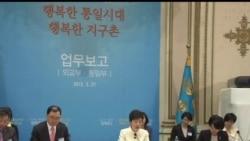 2013-03-27 美國之音視頻新聞: 北韓宣佈切斷與南韓軍事熱線