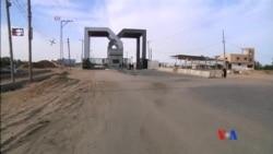 2014-11-04 美國之音視頻新聞: 以色列開放通往加沙的兩條邊界通道