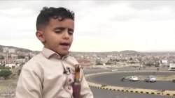 Fame Spreads Fast for Eight-Year-Old Yemeni Singer