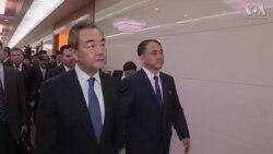 รมว.ต่างประเทศจีนเยือนเกาหลีเหนือ ปูทางเจรจานิวเคลียร์ 4 ฝ่าย