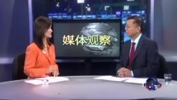 媒体观察:中国领导、鹰派鸽派如何看美中关系