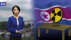 """[VOA 뉴스] """"북한의 '시간끌기' 경계해야"""""""