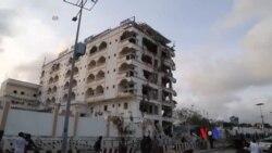 索馬里中國、埃及大使館所在酒店外爆炸13人喪生
