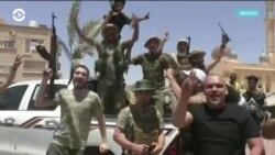 Ливия. Генерал Хафтар отступает