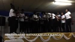 Bathwele Nzima Abesifazana eSouth Africa