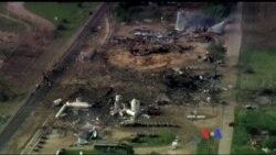 2013年德州化肥廠爆炸是縱火導致