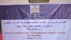 افغانستان از روسیه تیل میخرد