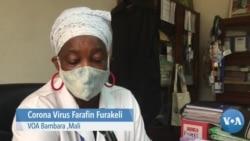 Corona Virus Ani Farafing Fura