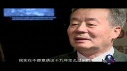 媒体观察:反劳改争人权,冲锋在前的活动人士吴弘达去世