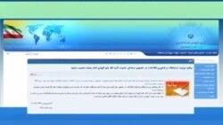 علمالهدی: رفع فیلتر فیس بوک بازکردن درهای کشور به روی دشمنان خداست