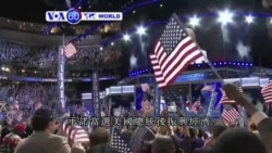 VOA國際60秒(粵語): 2016年7月29日