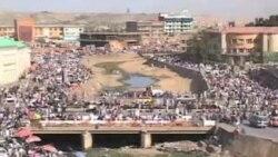 برگزاری مراسم عید درکابل