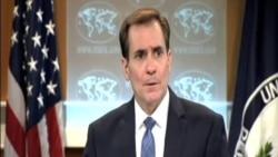 美國稱不接受南中國海島嶼設施成新常態