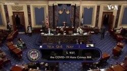 參議院通過旨在打擊反亞裔仇恨犯罪的立法