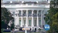 Joe Biden ကို လက္ဝဲအစြန္းေရာက္အျဖစ္ ညီလာခံမွာ Donald Trump စြပ္စြဲ