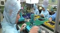 3月貿易數據顯示中國經濟令人堪憂