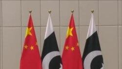 چینی صدر شی جن پنگ اور وزیر اعظم خاقان عباسی کی ملاقات