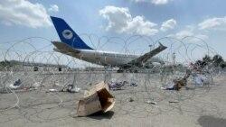 喀佈爾機場對援助運輸飛機重新開放