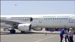 2016-02-07 美國之音視頻新聞: 索馬里官員說飛機炸彈爆炸死者曾接收一台電腦