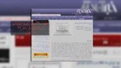 دیجی کالا، وبسایتی برای خرید و فروش اینترنتی در ایران