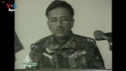 តុលាការប៉ាគីស្ថានកាត់ទោសប្រហារជីវិតអតីតមេដឹកនាំផ្ដាច់ការយោធា Pervez Musharraf