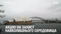 """Глобальна акція """"На захист клімату"""" пройшла в суботу у 95 країнах світу. Відео"""