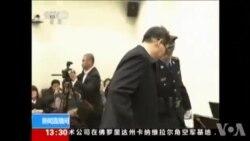 人权组织谴责中国给人权律师浦志强定罪
