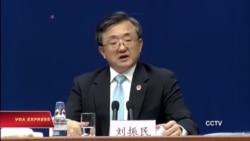 Trung Quốc và Đài Loan tìm được tiếng nói chung về Biển Đông