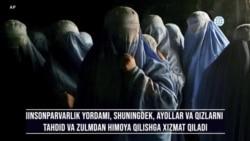 AQSh Afg'onistonga yordamni to'xtatmaydi
