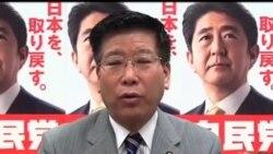 2014-02-19 美國之音視頻新聞: 日本官員對華府批評安倍參拜靖國神社感到失望