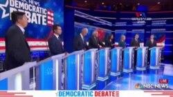 ԱՄՆ-ի Դեմոկրատական կուսակցության թեկնածուների երկրորդ բանավեճը