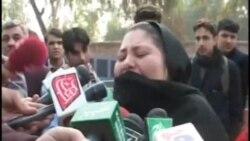 APS Peshawawar Protest