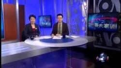 VOA卫视(2015年3月17日 第二小时节目)