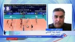 بررسی صعود والیبال ایران به مرحله نهایی لیگ جهانی