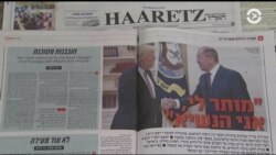Утечка разведданных вызвала скандал в Израиле