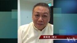 台湾社区义工自发组织照顾失智老人 获政府肯定拟全社会推广
