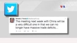 ԱՄՆ-Չինաստան նոր հարաբերությունների հարցականները