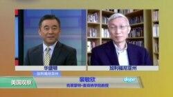 """VOA连线裴敏欣:《我的奋斗》畅销与中国""""毛泽东热"""""""