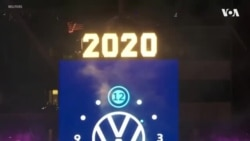 В США встретили 2020-й год