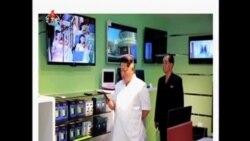 金正恩視察平壤新機場