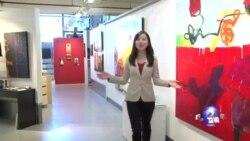 走进美国:维吾尔画家的超现实美国梦