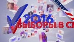 Сводки предвыборных фронтов