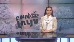 Բարի Լույս. Ստելլա Գրիգորյան՝ Սպիտակ տան տոնական զարդարանքն ու Սանթաների դպրոցը