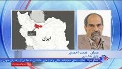نعمت احمدی: رضا ضراب شریک بابک زنجانی ترجیح داد در آمریکا دستگیر شود تا در ترکیه