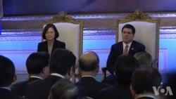 巴拉圭以军礼迎接蔡英文:支持台湾参与国际社会