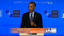 Обама : Перемир'я - це результат санкцій