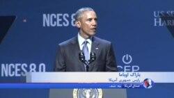 اوباما برنامه های حمایت از سرمایه گذاری در انرژی پاک را اعلام کرد