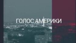 Студія Вашингтон. Українець в армії США - про умови життя та ставлення суспільства