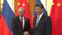 中俄关系有多铁?